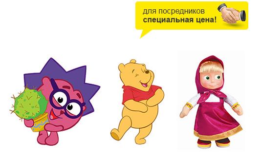Про Собак смотреть онлайн мультфильм ариэль 1 детей твой